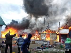 Пожар на «Шамбале-стрит»