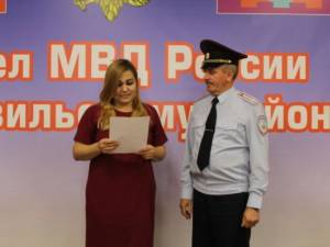 В Отделе МВД России по Кизильскому району состоялась церемония принесения Присяги гражданина Российской Федерации
