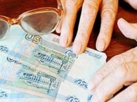 Южноуральских пенсионеров могут освободить от платы за капитальный ремонт