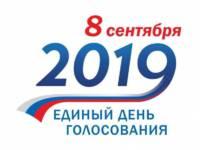 Скоро – выборы