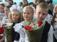День знаний в Кизильской школе №1. Фоторепортаж