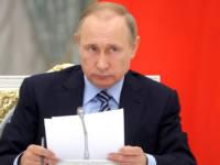 Владимир Путин провёл встречу с рабочей группой по подготовке предложений о внесении поправок в Конституцию