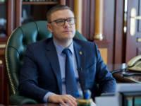 Поздравление губернатора Челябинской области Алексея Текслера с Днем Военно-воздушных сил России