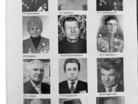 Вспомним земляков-героев