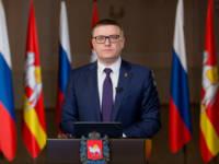 Поздравление губернатора Челябинской области Алексея Текслера с Днем пограничника