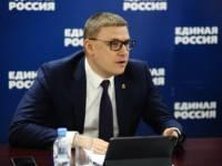 Алексей Текслер стал исполняющим обязанности секретаря регионального отделения «Единой России»