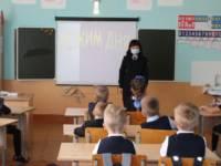 Инспектор ПДН Кизильского района провела беседу с первоклассниками