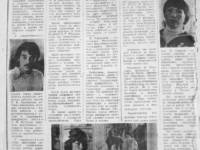 Конкурс «Я и газета»: начало положено