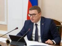 Губернатор прокомментировал Послание Владимира Путина