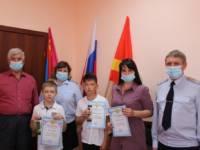 Полицейские Кизильского района наградили участников конкурса «Полицейский Дядя Степа»