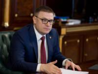 Алексей Текслер принял участие в заседании президиума Госсовета РФ по вопросам образования