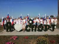 Отметили День Российского флага